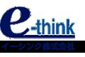 システム提供・ソフトウェア開発・システムの運用 イーシンク株式会社
